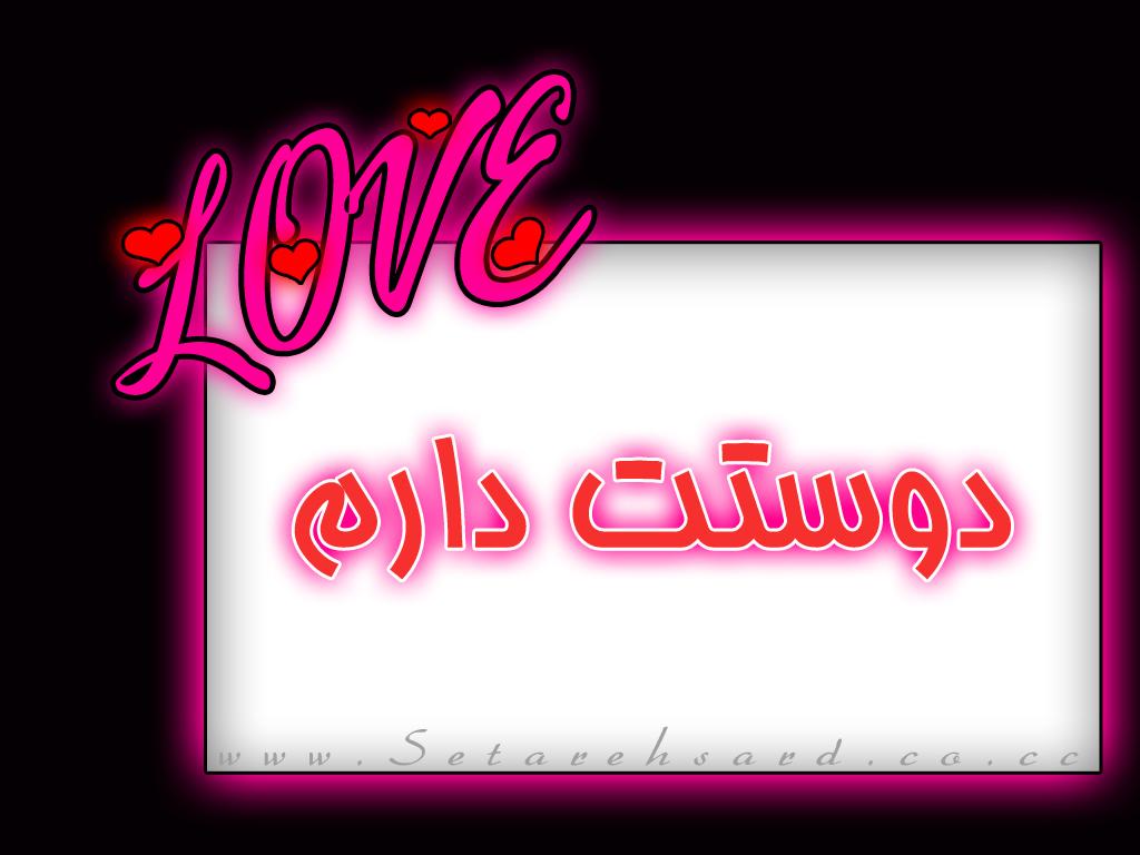 http://lordam.persiangig.com/Love%20U.jpg